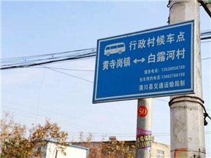 【大潢庄】第五期:在黄寺岗拍的照片,除了黄岗鱼汤,这里竟然还有…