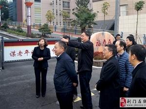【福寿居】省人社厅视察福寿居长期护理保险工作