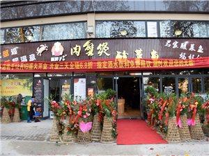 桐城在线美食吃货团第45站――新胖子肉蟹煲