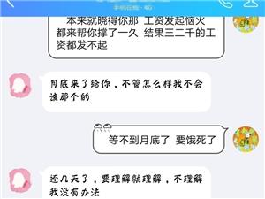合江某广告公司黄**拖欠工资不发可咱整啊