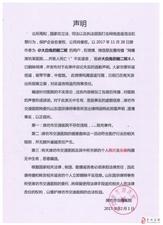 谣言!曝潍坊某医院违规外包,已有上万人受骗,并致人死亡!