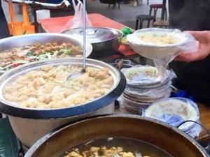 土生土长的府谷人才懂的一味美食,酥鸡肉、拼三鲜、鸡肉饺子,你还经常吃吗