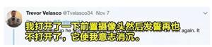 【江山兰桂坊】未读消息,您有一部iPhone X待领取!