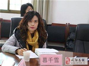 女作家暮千雪散文集《我从沙漠来》再版研讨会在秦汉文学馆举行