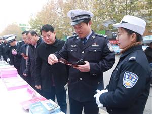 信阳交警部门隆重开展122全国交通安全日主题活动