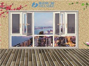 别墅装修用铝合金门窗合适吗