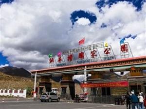 位于西藏中部的纳木措湖