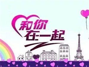 第二期:永丰2对帅哥美女成功牵手!