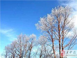 汉中还有这么美的一个冰雪世界