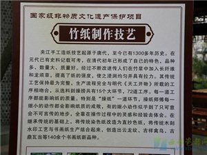 夹江宣纸:技艺源自造纸祖师蔡伦真传,千百年来严守古法手工制作