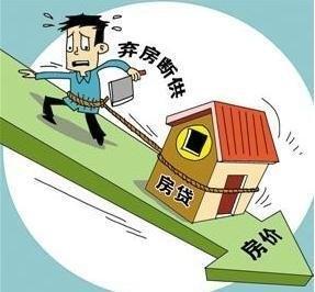 如果房价大跌 贷款买的房会不会被银行收走?