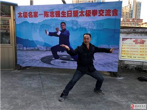中华武术传统文化的传承发展