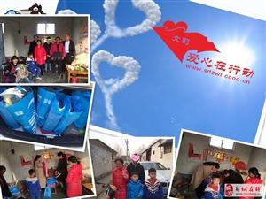 【活动简讯】团队志愿者含羞草(闫语恬)看望结对帮扶的孩子