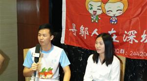寻乌人在深圳美女聚会活动采访视频(2017年11月凤凰山)