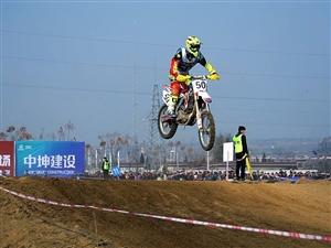 第三届中国武功古城摩托车越野赛(高清视频 1080p)