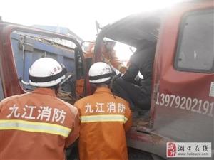 湖口一十字路口发生车祸,消防队成功营救....
