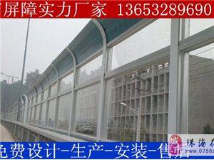 阻性隔声屏障|透明隔声屏障|微孔板透明隔声屏障|复合式隔声屏障