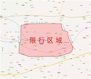 中牟县人民政府关于实施机动车单双号限行的通告