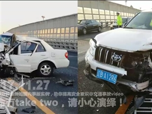 中国交通事故合集201711.29每天10分钟最新的国内车祸实例