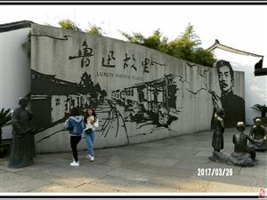 随手拍:鲁迅故里――绍兴