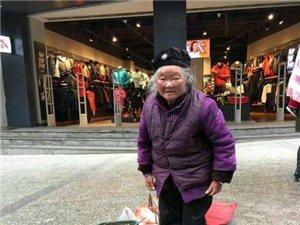 镇雄泼机86岁老人自强不息,背板栗进城来卖