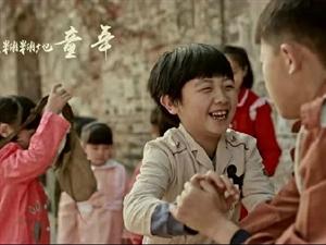 汉寿:看哭一代人的童年MV,会有你的影子吗?