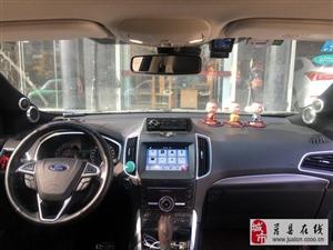福特翼搏汽车音响改装DR C165喇叭―莒县车道专业音响店
