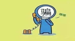 """胆够肥!邹城这个少年冒充副局长诈骗""""三哥""""37万多"""
