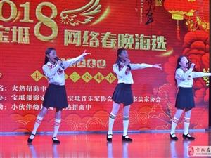 2018宝坻网络春晚 第一次海选现场 摄影:王宝松