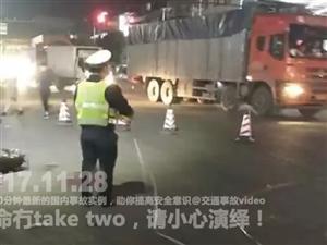 中国交通事故合集201711.30每天10分钟最新的国内车祸实例
