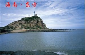 东方风景区摄影