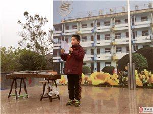 溧水实小:儒雅少年的儒雅梦――刘伟国旗下讲话