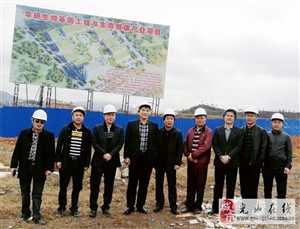 广东考察团莅临江西华研产业园参观