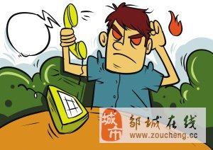邹城万德广场电话骚扰谁来管管?一天打很多遍