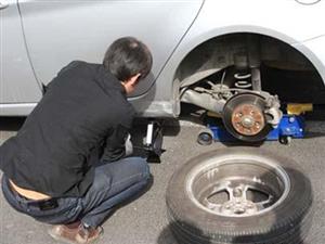 老司机手把手教你DIY自行换轮胎