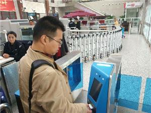 """好消息!济宁人乘高铁、坐飞机可""""刷脸""""进站了"""