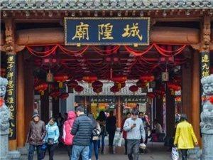 What?临泉竟然要建城隍庙步行街?快来看看是在哪里!