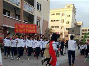 兴业县二中第四届体育文化节,12月5日隆重开幕