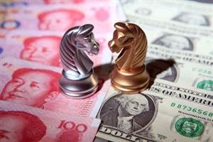 注意!人民币汇率七连跌!人民币汇率下跌将带来什么影响?