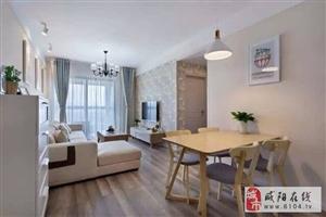 咸阳启迪国际城120平米原木装修样板间展示!