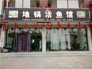 义县在线吃货俱乐部试吃活动报名了