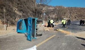 离石发生一起交通事故4人死亡3人受伤