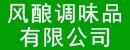 望江风酿酱油