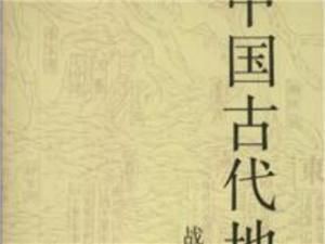 古代潢川人,曾是黄帝的后裔,是真的吗?――潢川移民史研究发现之一