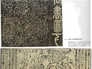 古代潢川人,曾是黄帝的后裔,是真的吗?――潢川移民史研究发?#31181;?#19968;