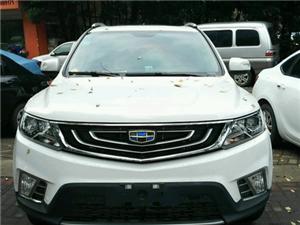 二手吉利远景SUV1.3T自动豪华版  首付7999