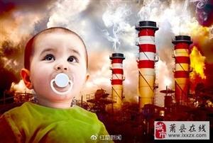 联合国儿童基金会:全球1700万婴儿的大脑正在遭空气污染损伤