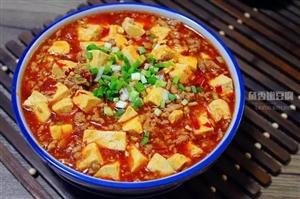 鱼香嫩豆腐,超级下饭的美食!