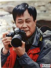 醉美咸阳湖摄影大赛颁奖仪式既张熙平主席窑洞摄影作品展