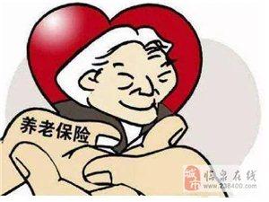 "�R泉60�q以上老人,人社局喊你去""�I�X""!"